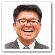 窪田義幸 専任講師