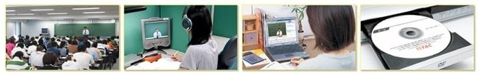 TACの宅建講座は通学・通信両対応